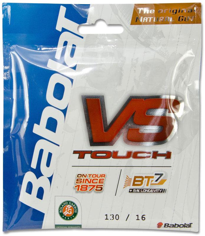 Besnaring tennisracket VS Touch lichtgrijs