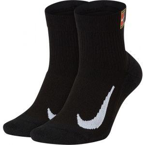 Nike Court Multiplier Max Quarter 2 Pack Sokken
