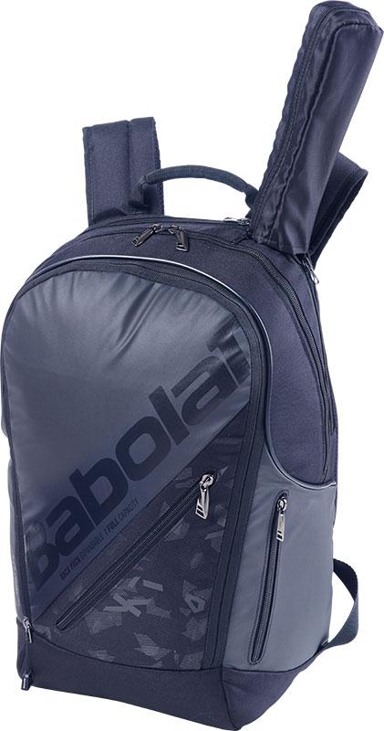Babolat Expandable Backpack