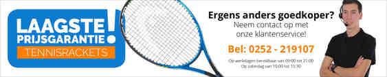 Tennisrackets Online Kopen TennisDirect